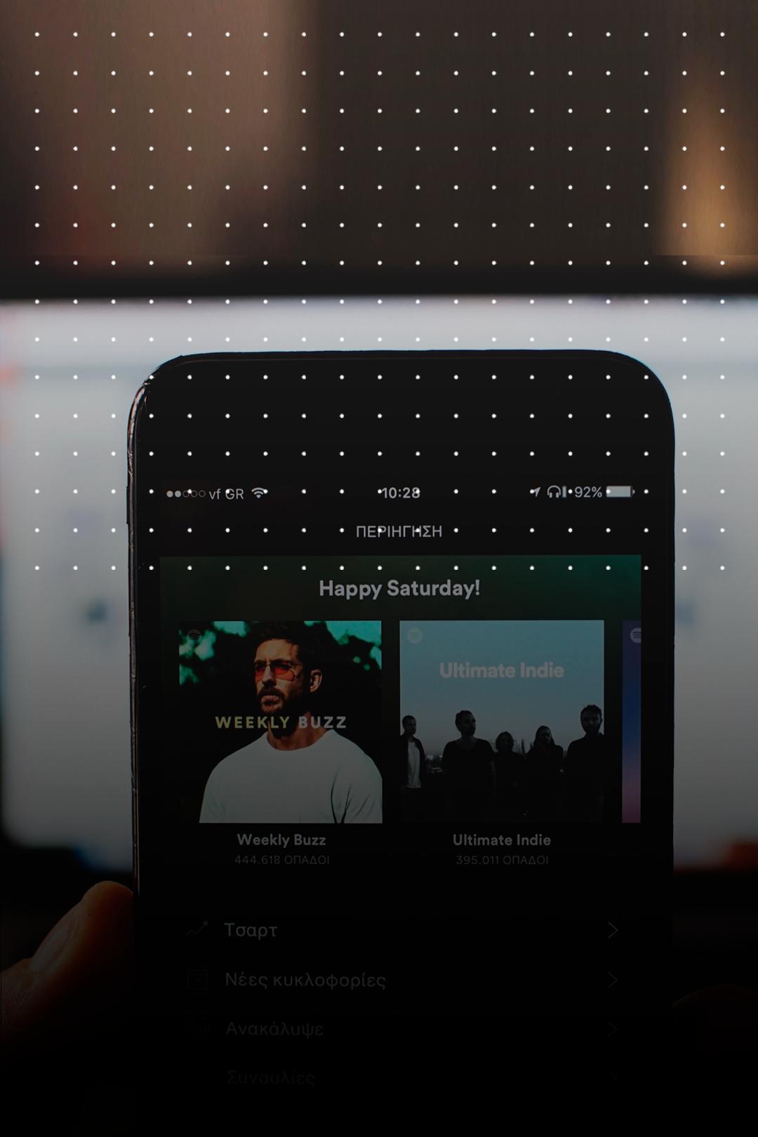 anúncio em playlist spotify